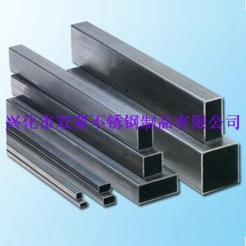 不锈钢方管定制生产